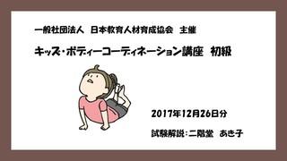 解説表紙.jpg